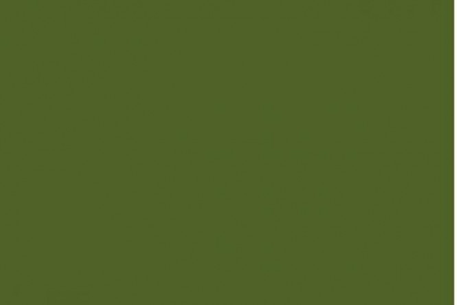 Täcklapp 17x17mm Militärgrön