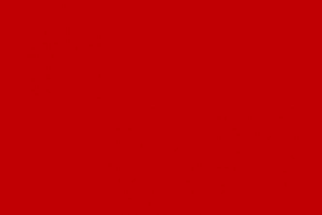 Täcklapp 17x17mm Röd-Brun